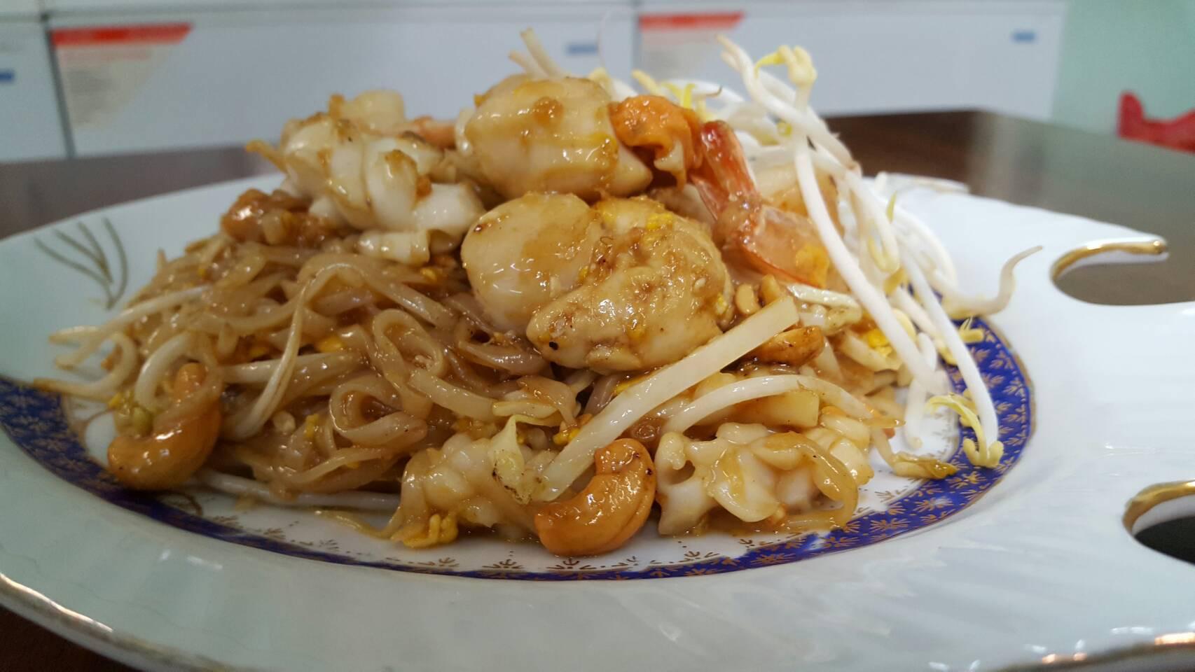 Grand Thai Whangarei